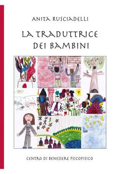 Presentazione di La traduttrice dei bambini